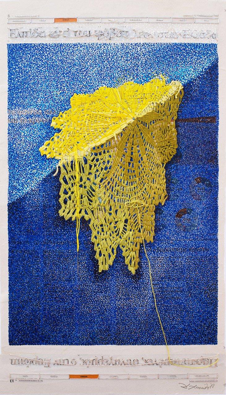 Hanging on - Dimitra Chanioti