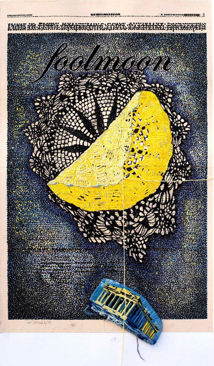 Fool Moon - Dimitra Chanioti