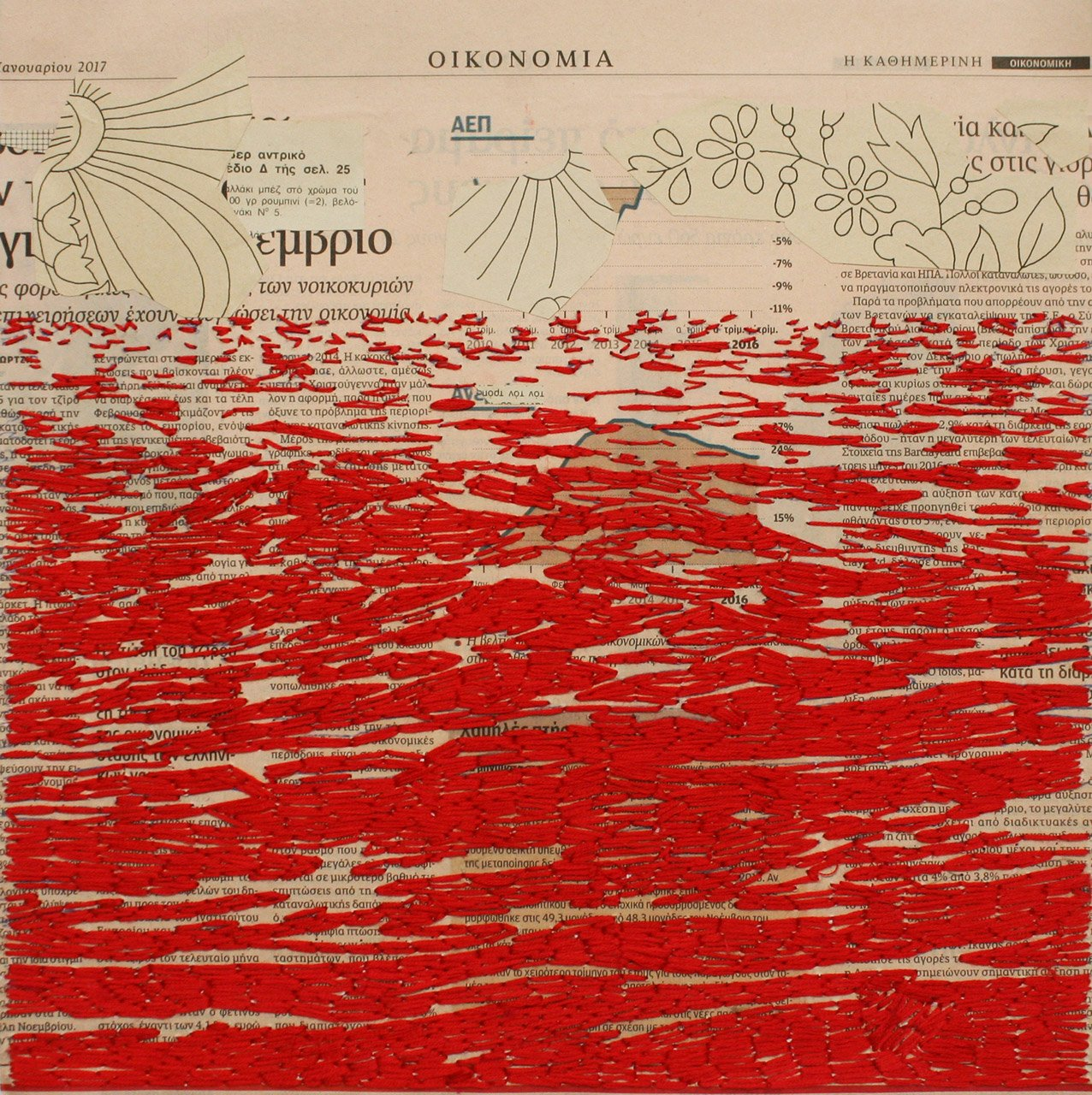 Red Sea I - Dimitra Chanioti