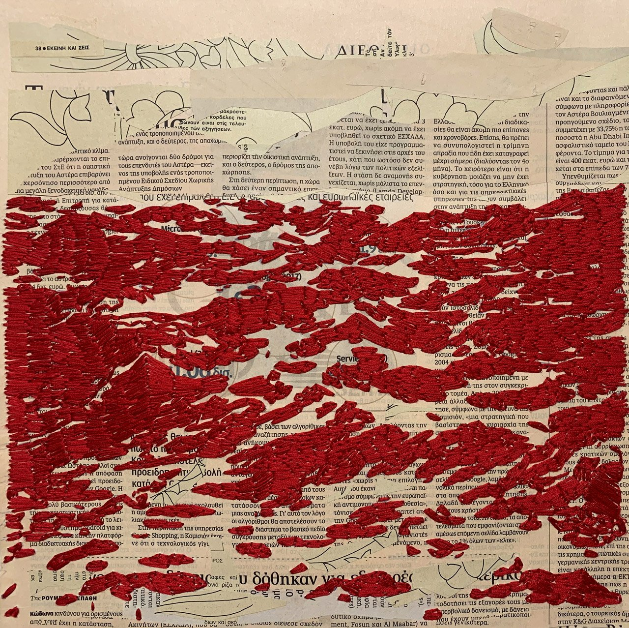 Red Sea II - Dimitra Chanioti