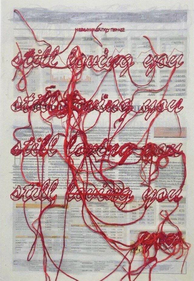 Still Loving You - Dimitra Chanioti