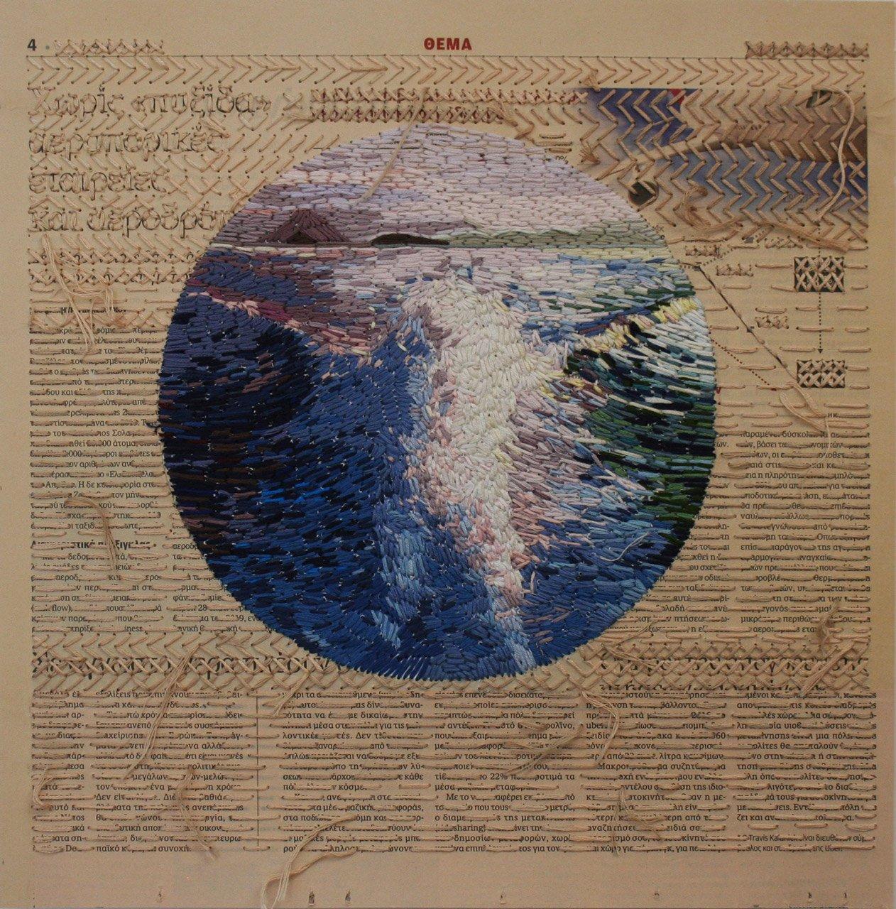 The Journey - Dimitra Chanioti