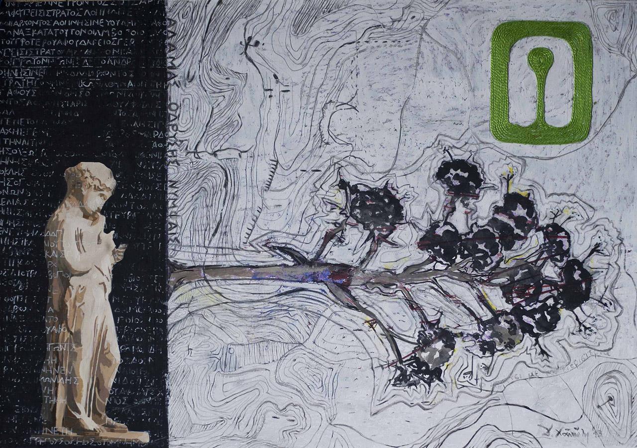 Girl with Doves - Dimitra Chanioti