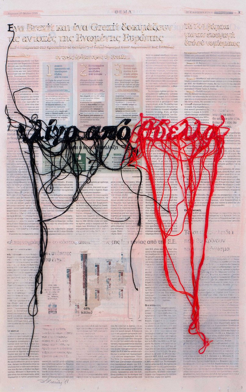 A Piece of Storm - Dimitra Chanioti